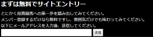 2015-12-15_19h53_29