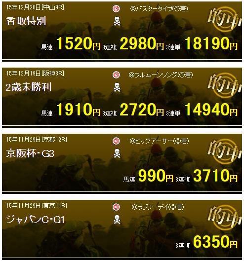 2015-12-22_23h45_40