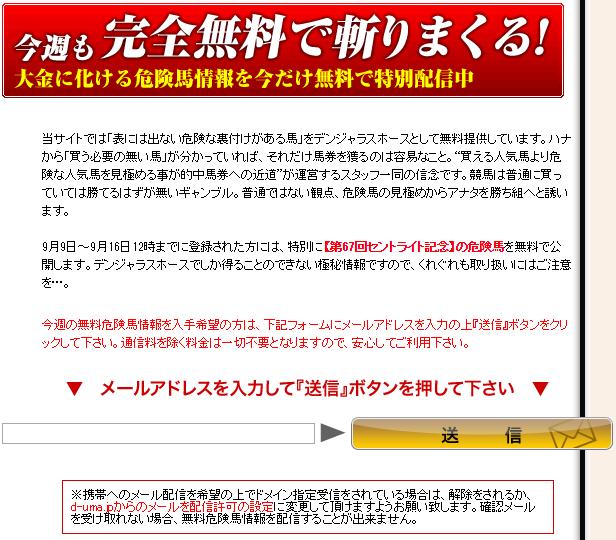 2015-12-22_23h48_50
