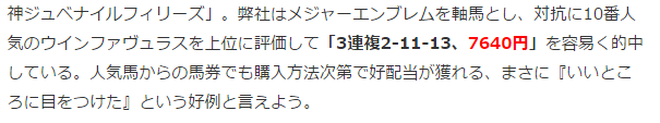 2015-12-23_00h29_03