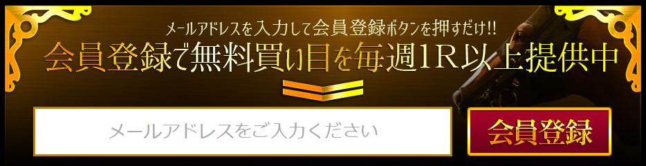 2016-01-04_21h03_29