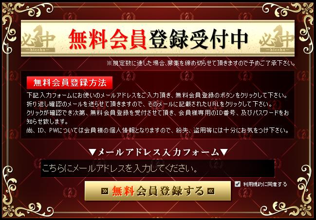 2016-01-08_21h44_46
