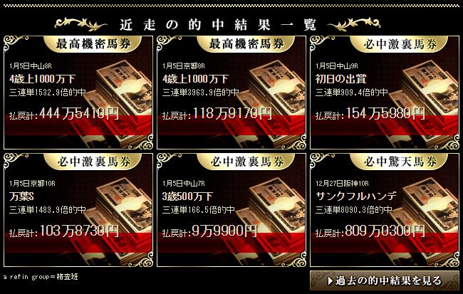 2016-01-08_21h48_14