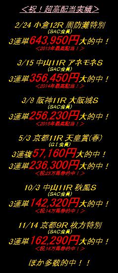 2016-01-22_17h57_05