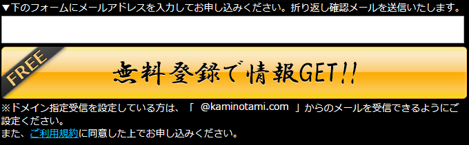 2016-01-29_20h02_49