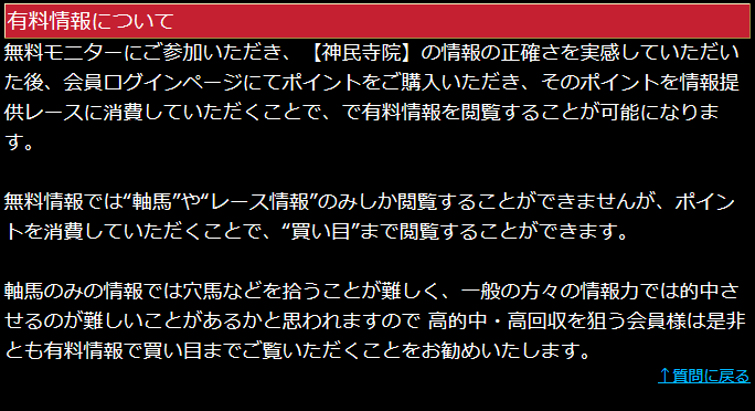 2016-01-29_20h13_53