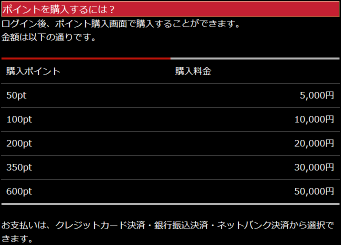 2016-01-29_20h14_41