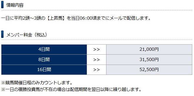 2016-01-29_23h14_42