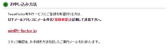 2016-02-02_20h11_21