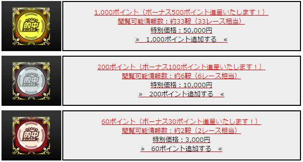 2016-02-12_21h26_22
