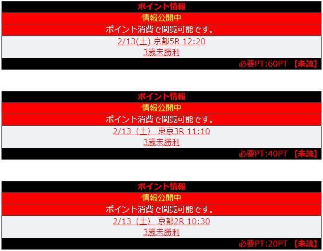 2016-02-12_21h31_45