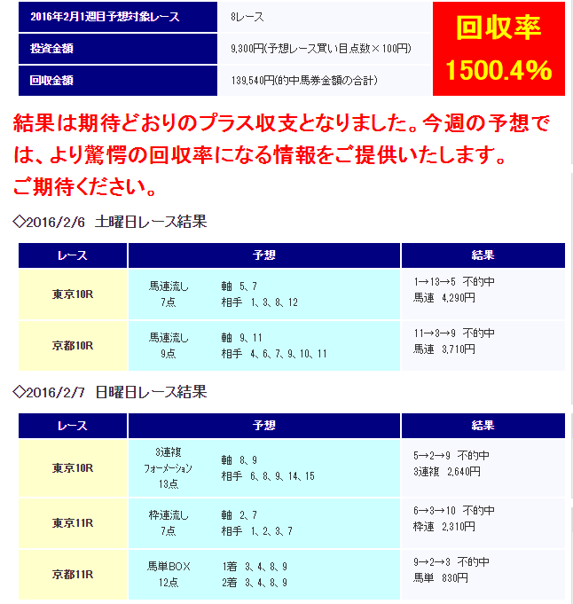 2016-02-12_22h27_48