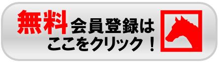 2016-02-12_22h38_59