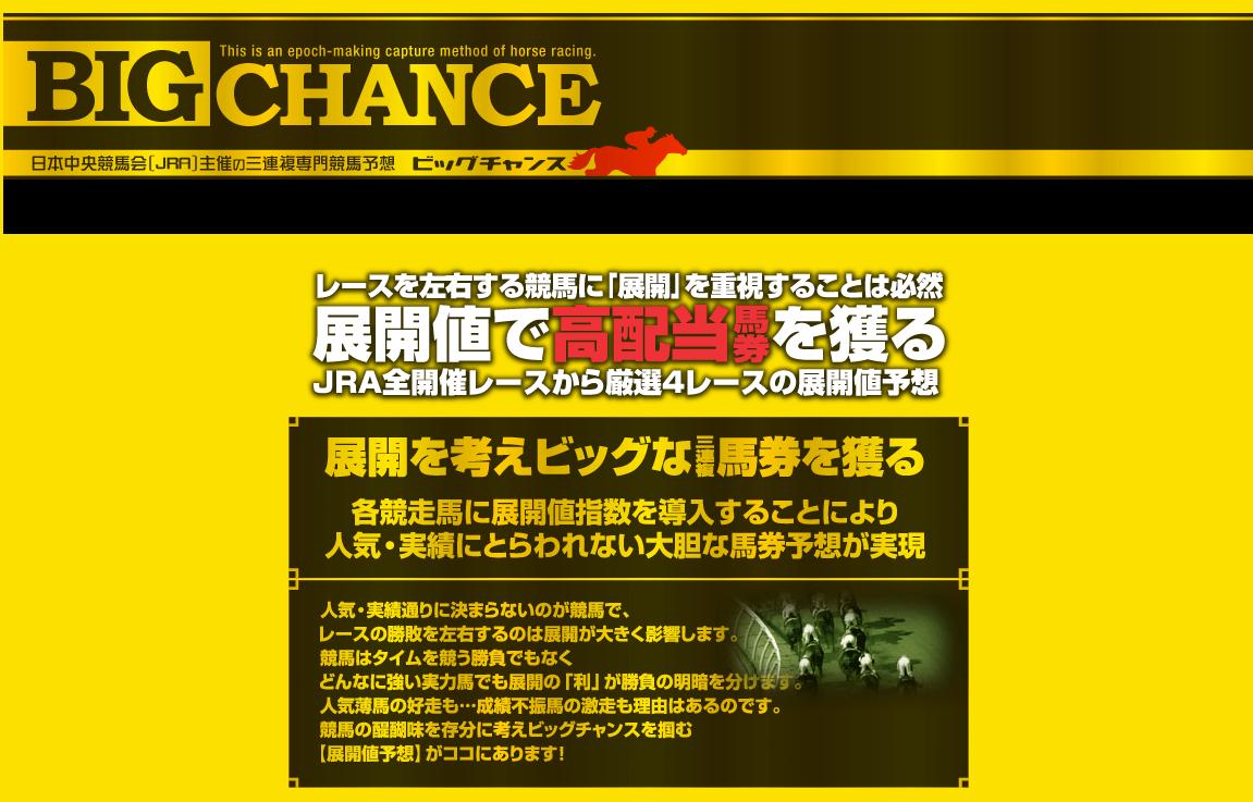 2016-02-16_19h11_16