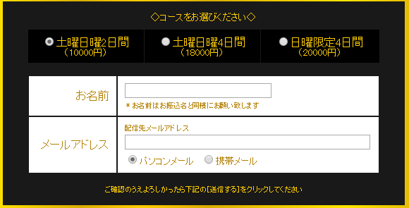 2016-02-16_19h26_59