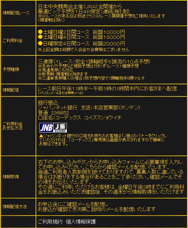 2016-02-16_19h28_25