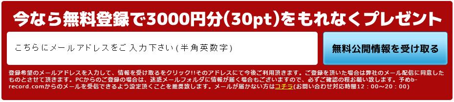 2016-02-20_13h05_55