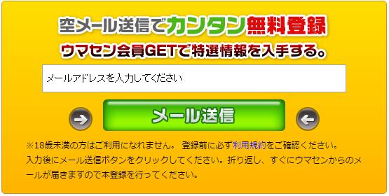 2016-03-06_11h12_59