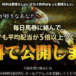 2016-03-06_11h49_09