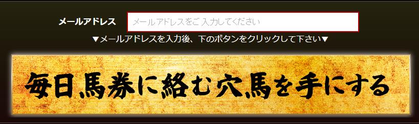 2016-03-06_12h16_16