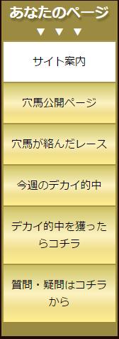 2016-03-06_12h17_43
