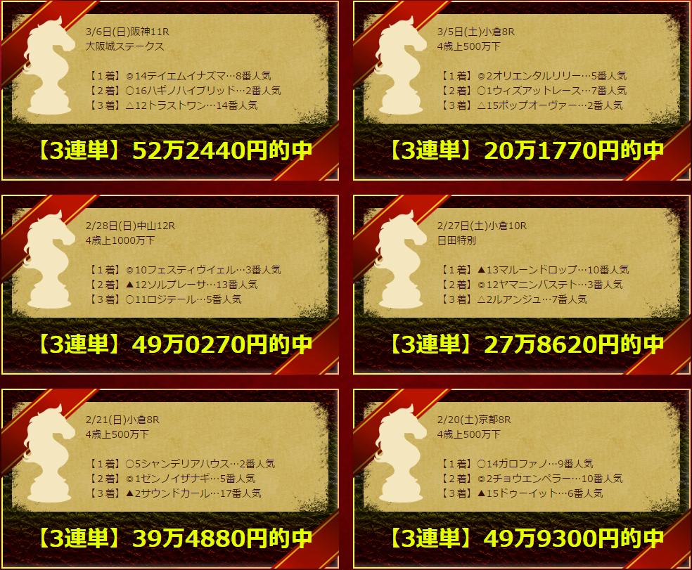 2016-03-08_18h26_24