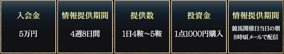 2016-03-08_18h28_46
