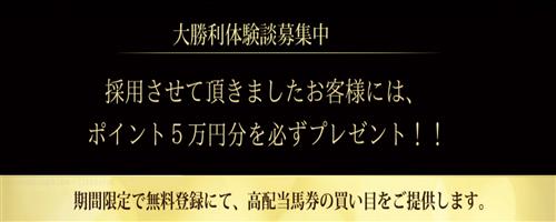 2016-07-26_00h18_58
