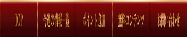 2016-08-14_15h27_34