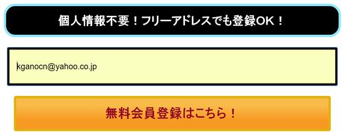 2016-08-24_17h18_51