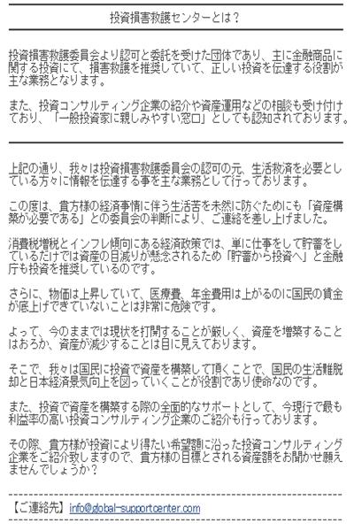 2016-08-29_19h23_35