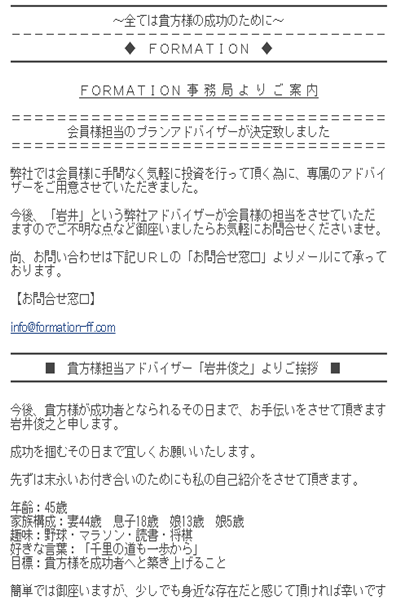 2016-08-29_19h25_13