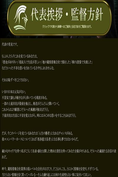 2016-09-03_07h20_29