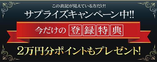 2016-09-03_07h51_04