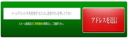 2016-09-08_20h48_01
