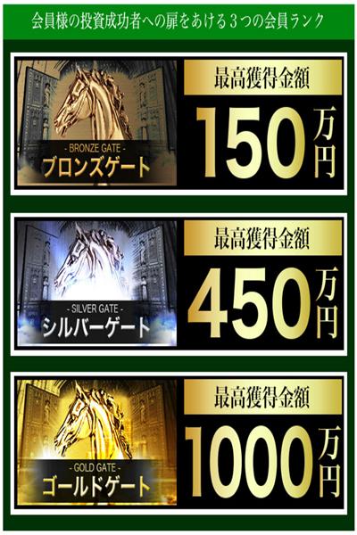 2016-09-08_20h58_28