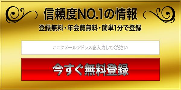2016-09-14_22h55_55