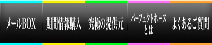 2016-10-08_06h38_55