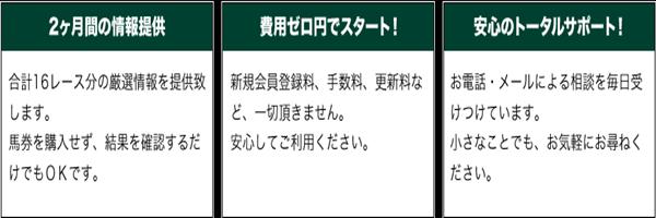 2016-10-14_15h38_22