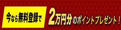 2016-10-24_23h40_23
