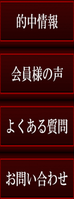 2016-11-02_18h51_40