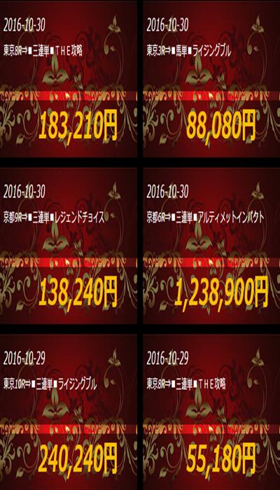 2016-11-02_18h59_05