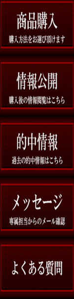 2016-11-02_19h39_19
