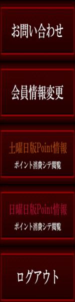 2016-11-02_19h40_24