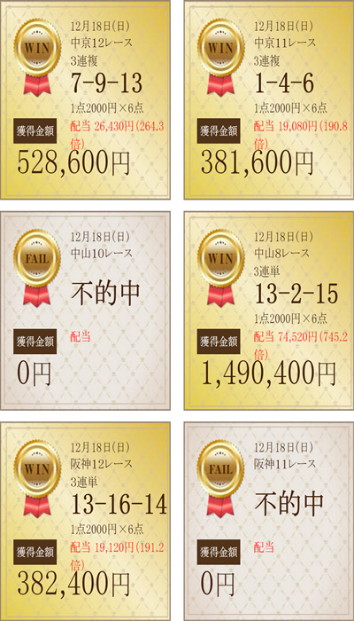 2016-12-20_18h42_45