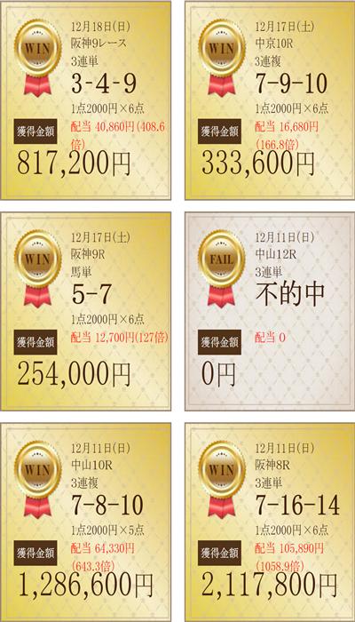 2016-12-20_18h43_52