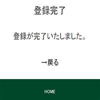 2017-01-17_18h42_26