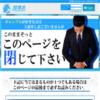 HANEUMAKAI(跳馬会)の口コミ・評判・評価